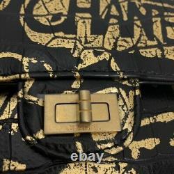 Chanel 19a Iridescent Graffiti Reissue Clasic Medium Flap Bag. Nouvelle Édition 2019